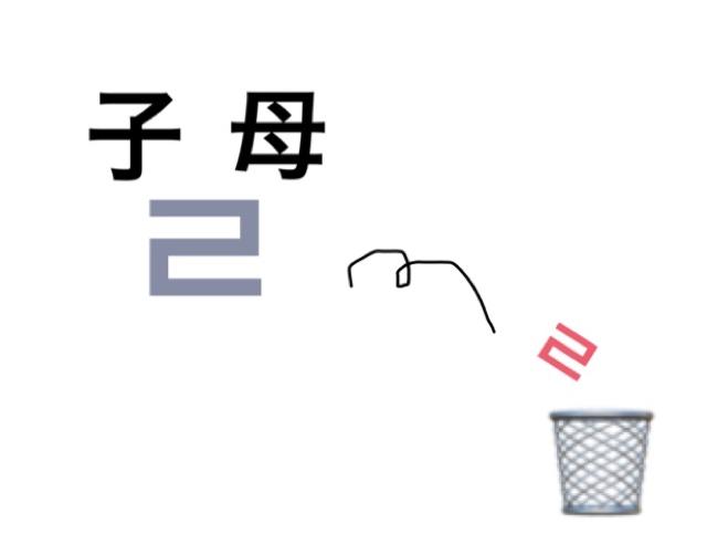 f:id:yukik8er:20170729185200j:plain