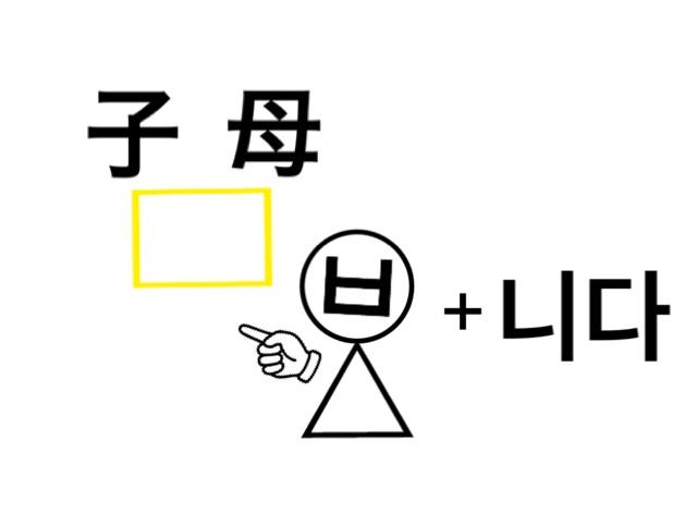 f:id:yukik8er:20170729192914j:plain