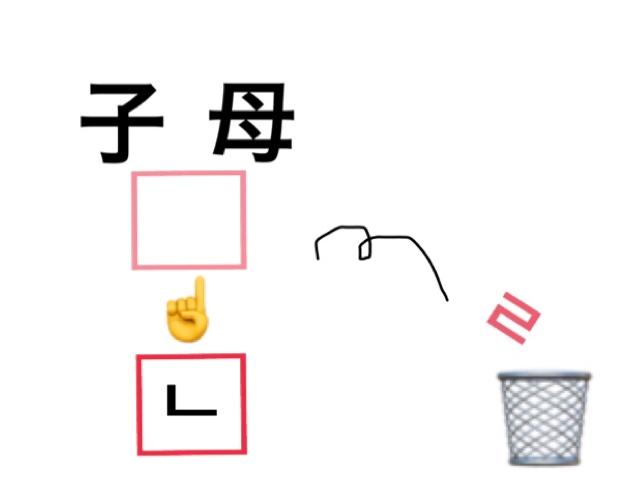 f:id:yukik8er:20170729194845j:plain