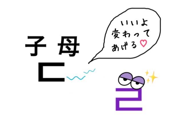 f:id:yukik8er:20170802195835j:plain