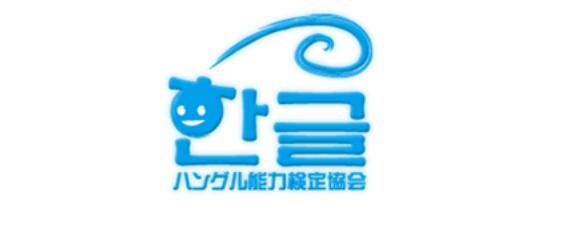 f:id:yukik8er:20170825192839p:plain