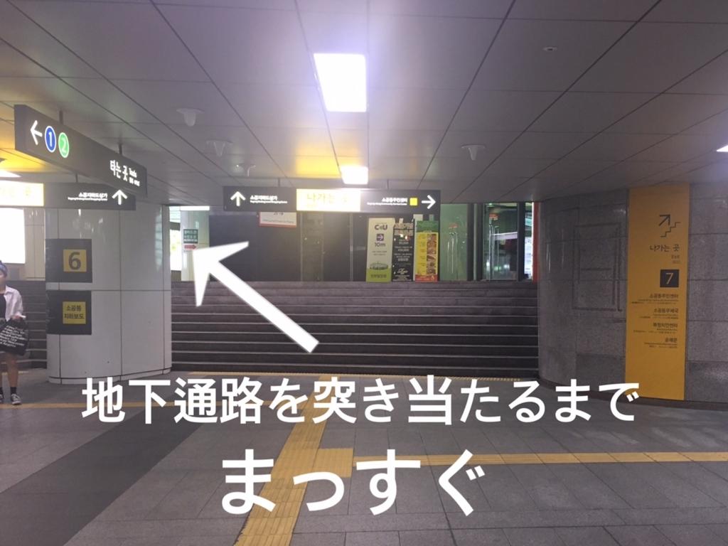 f:id:yukik8er:20170918100429j:plain