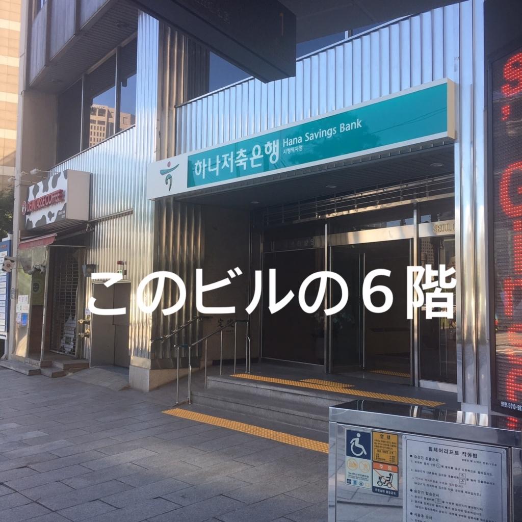 f:id:yukik8er:20170918100820j:plain