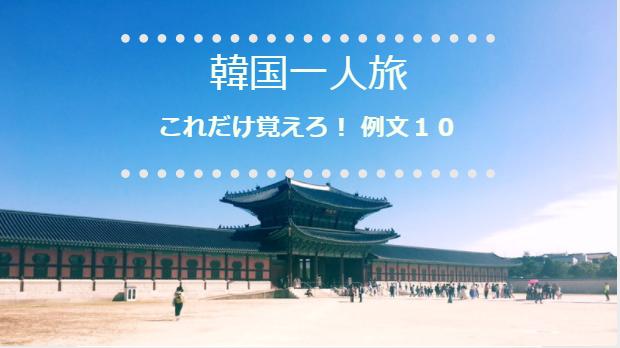 f:id:yukik8er:20170924215910p:plain