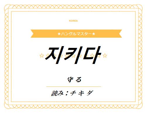 f:id:yukik8er:20171007230816p:plain