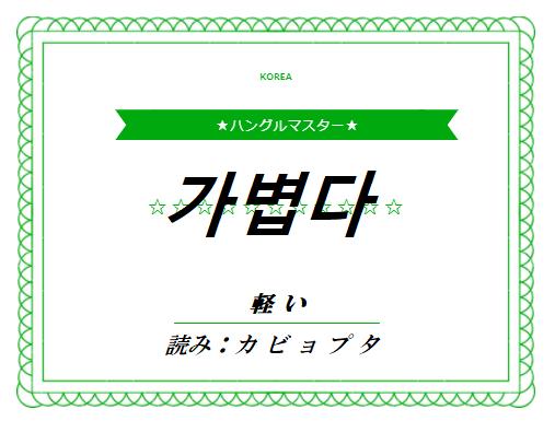 f:id:yukik8er:20171007232550p:plain