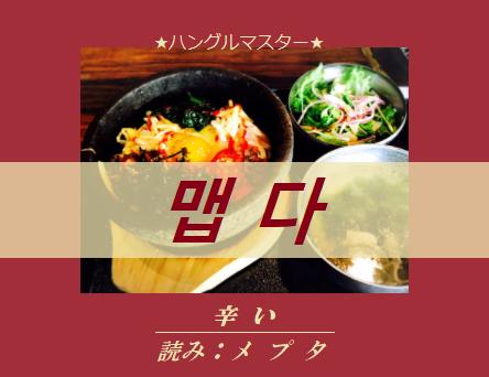 f:id:yukik8er:20171008002432p:plain