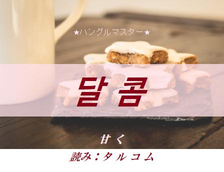 f:id:yukik8er:20171008004824p:plain