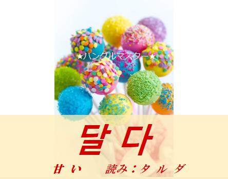 f:id:yukik8er:20171008005925p:plain