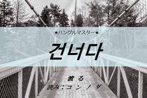 f:id:yukik8er:20171009231006p:plain