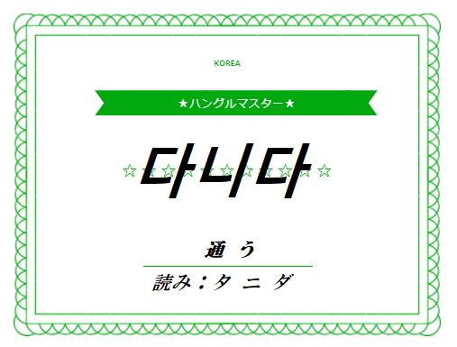 f:id:yukik8er:20171009234447p:plain