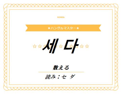 f:id:yukik8er:20171012212430p:plain