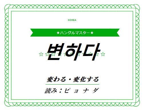 f:id:yukik8er:20171012221207p:plain