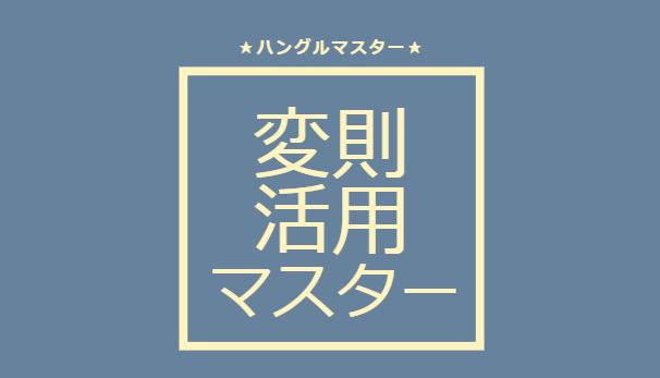 f:id:yukik8er:20171013220414p:plain