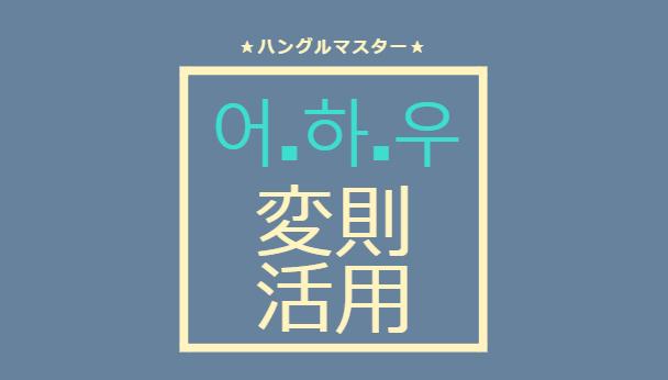 f:id:yukik8er:20171013221010p:plain