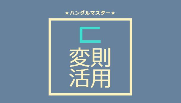 f:id:yukik8er:20171013221900p:plain