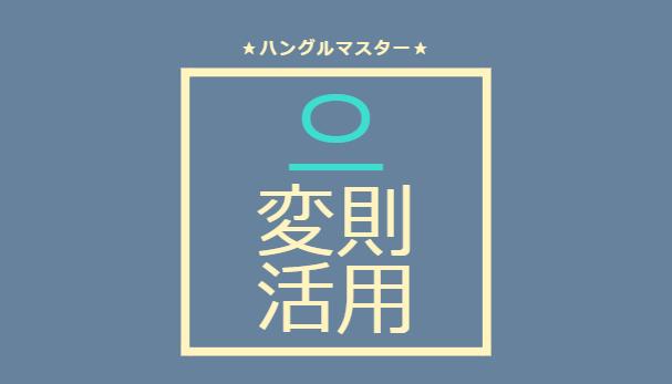 f:id:yukik8er:20171013222854p:plain
