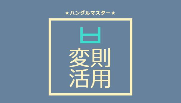 f:id:yukik8er:20171013223428p:plain