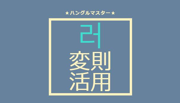 f:id:yukik8er:20171013224141p:plain