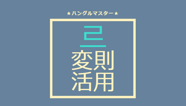 f:id:yukik8er:20171013224812p:plain