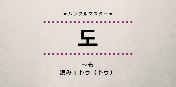 f:id:yukik8er:20171013232547p:plain