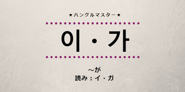 f:id:yukik8er:20171014000823p:plain