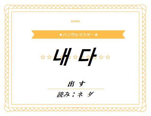 f:id:yukik8er:20171017210027p:plain