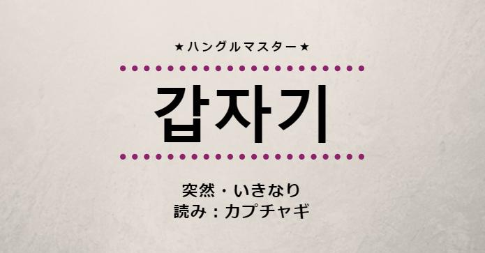 f:id:yukik8er:20171017215429p:plain