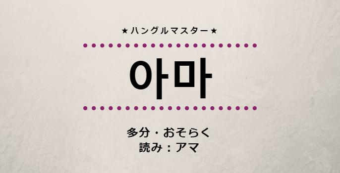 f:id:yukik8er:20171017221015p:plain