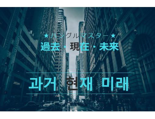 f:id:yukik8er:20171017232759p:plain