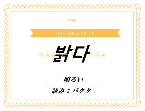 f:id:yukik8er:20171113222240p:plain