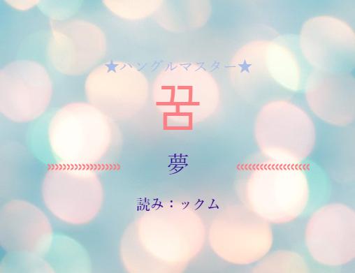 f:id:yukik8er:20171115225434p:plain