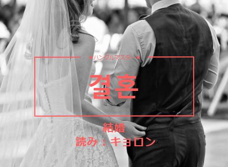 f:id:yukik8er:20171122004157p:plain