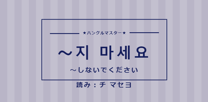 f:id:yukik8er:20171125185205p:plain
