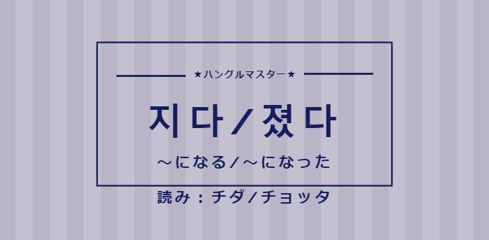 f:id:yukik8er:20171125195923p:plain