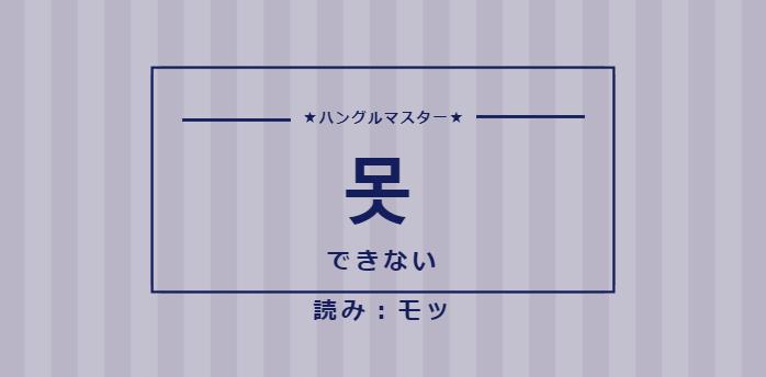 f:id:yukik8er:20171125200549p:plain