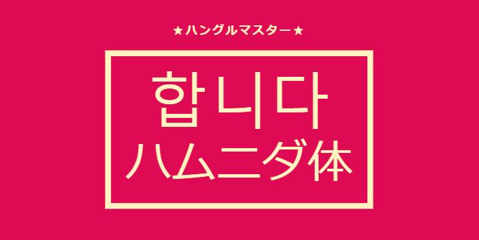 f:id:yukik8er:20171125202657p:plain