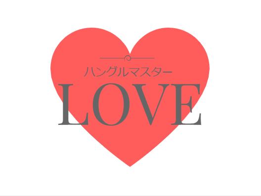 f:id:yukik8er:20171126102020p:plain