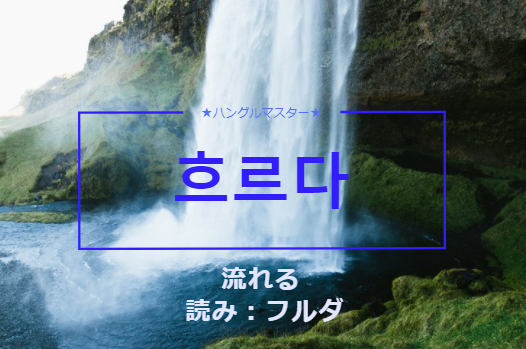 f:id:yukik8er:20171126123051p:plain