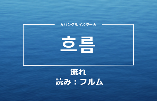 f:id:yukik8er:20171126130728p:plain