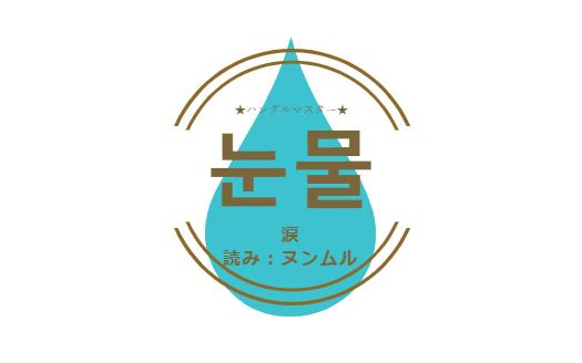 f:id:yukik8er:20171126201101p:plain