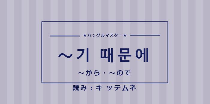 f:id:yukik8er:20171126203237p:plain