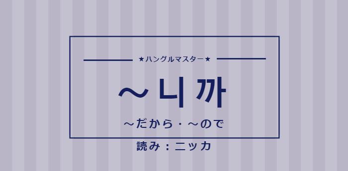 f:id:yukik8er:20171126213534p:plain