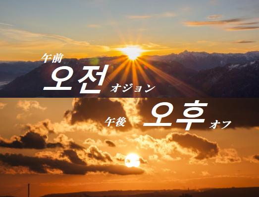 f:id:yukik8er:20171204011605p:plain