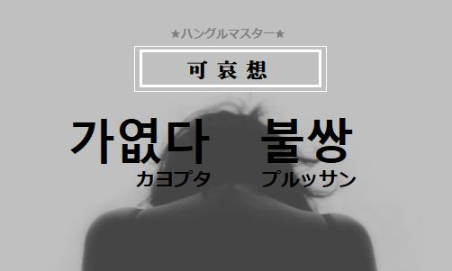 f:id:yukik8er:20171206152439p:plain