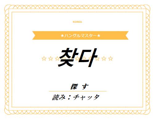 f:id:yukik8er:20171207144802p:plain
