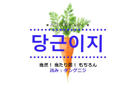f:id:yukik8er:20171211004525p:plain
