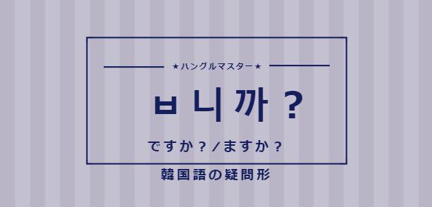f:id:yukik8er:20171216230309p:plain