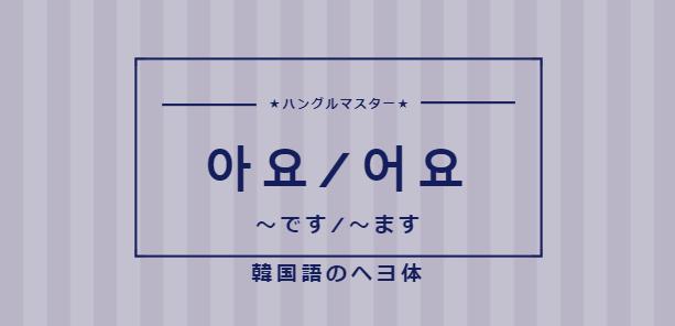f:id:yukik8er:20171216231604p:plain