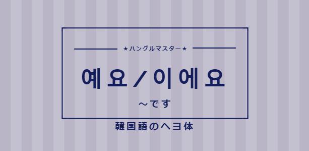 f:id:yukik8er:20171216232304p:plain